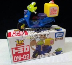 Tomy disney winnie the pooh mobile